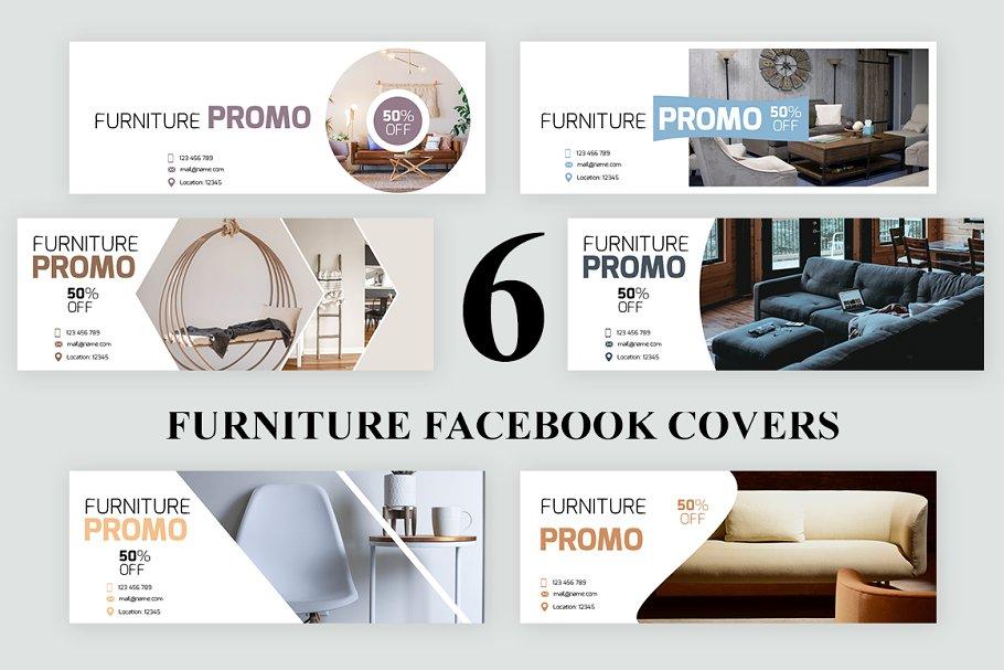 Furniture - Facebook Covers
