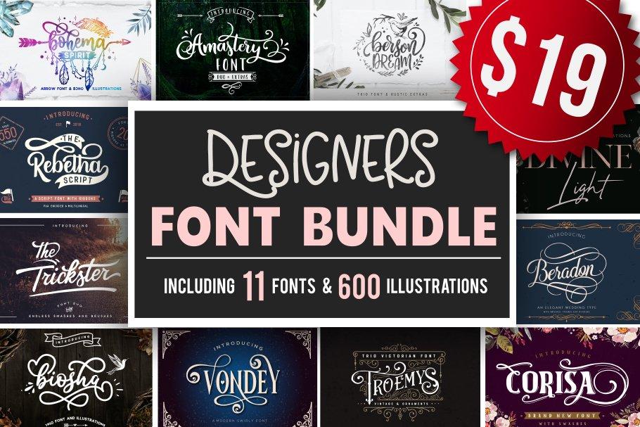 Designers font Bundle 90%OFF