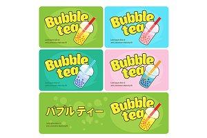 Bubble Tea icon set