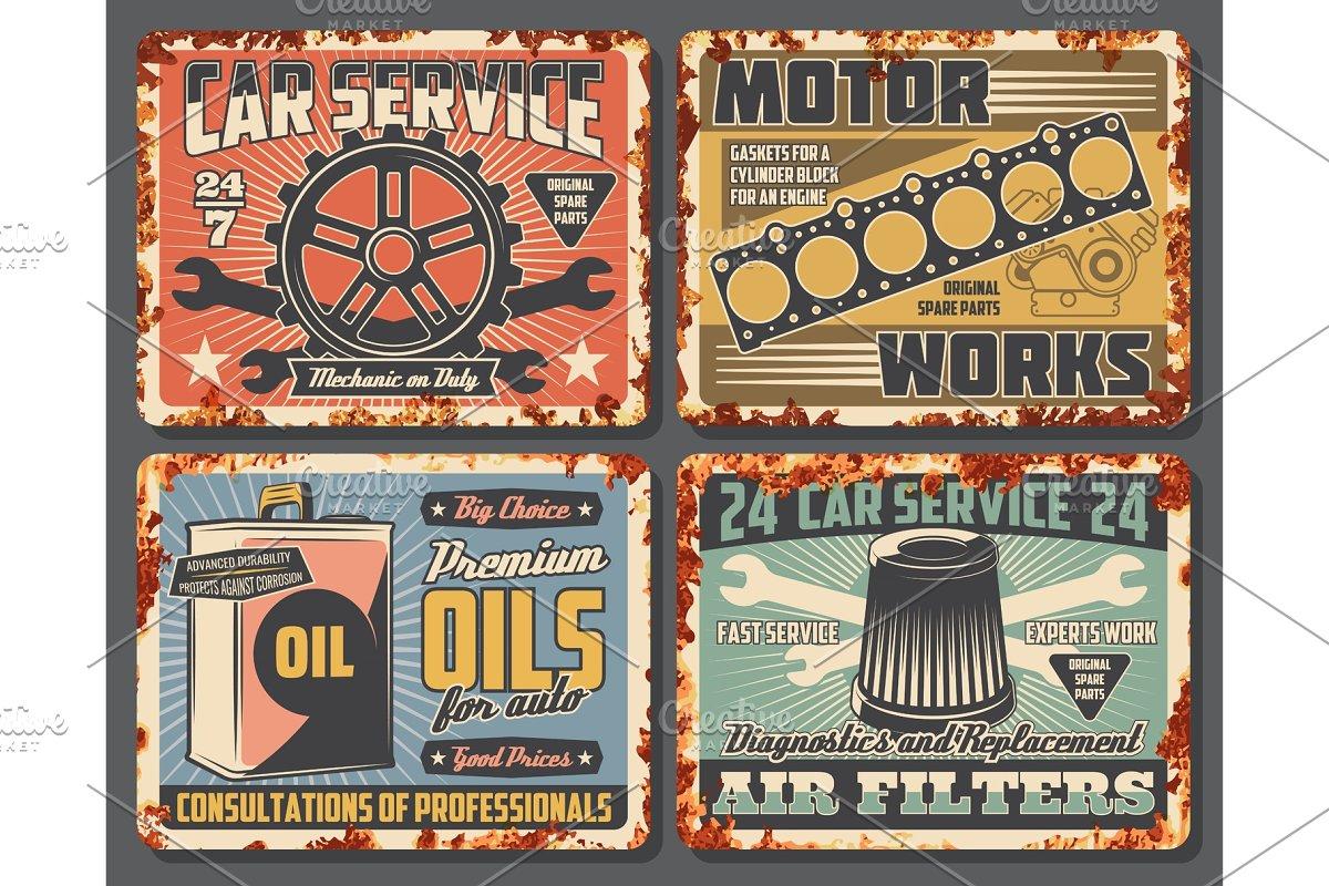 Car spare parts, motor oil, engine