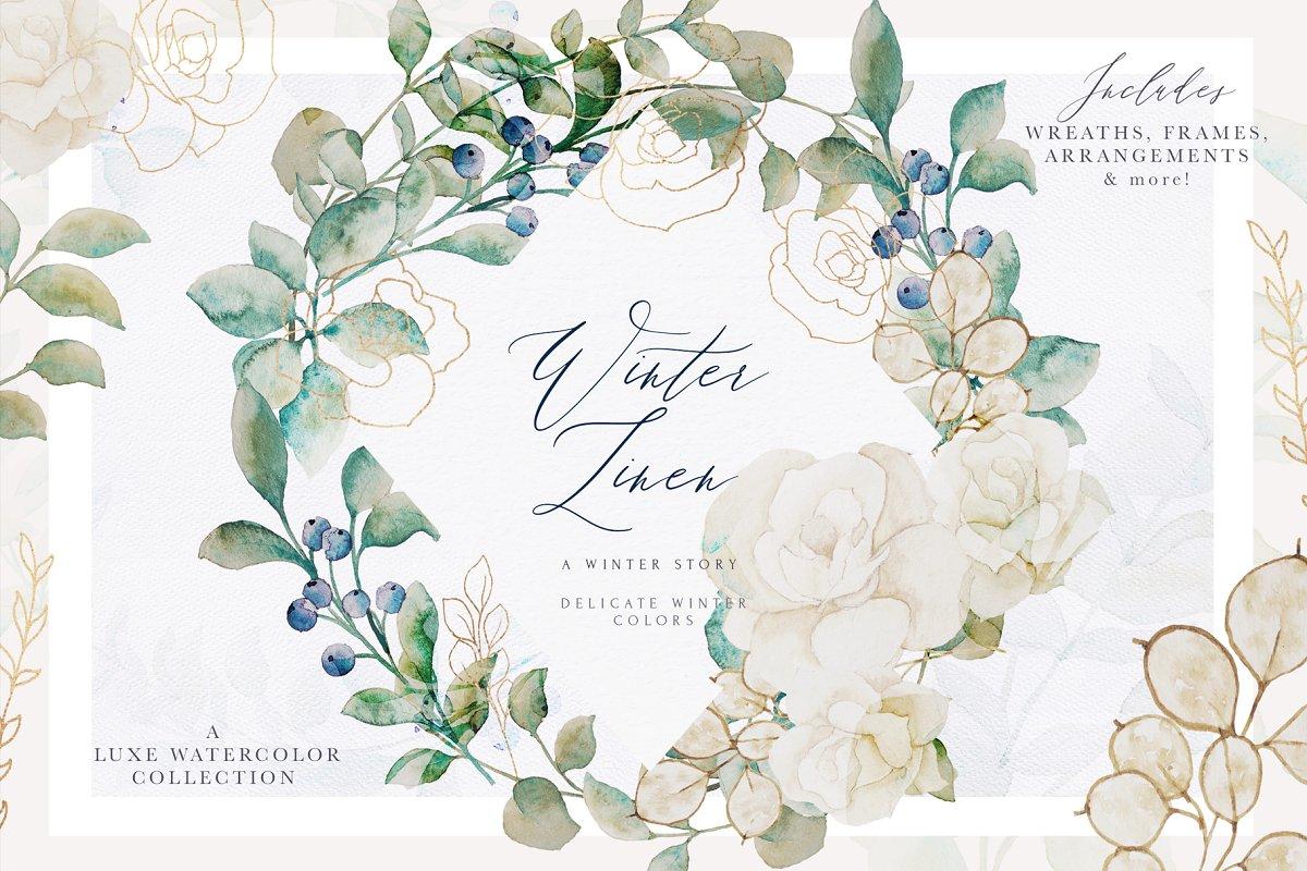 Winter Wedding Watercolor Bundle