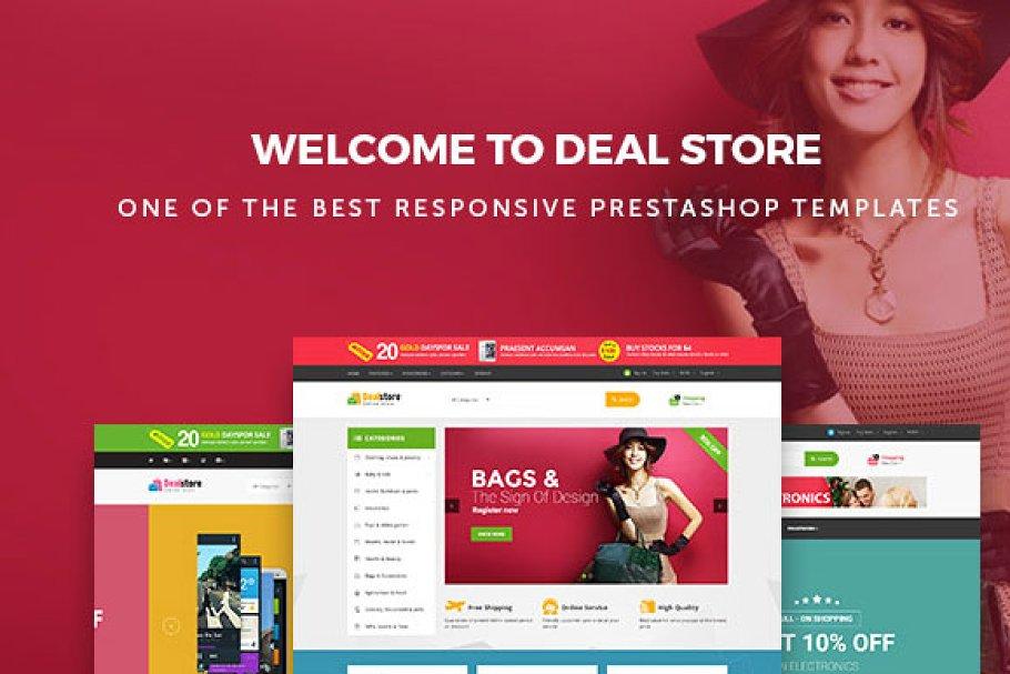 19 Retail PrestaShop Themes & Templates