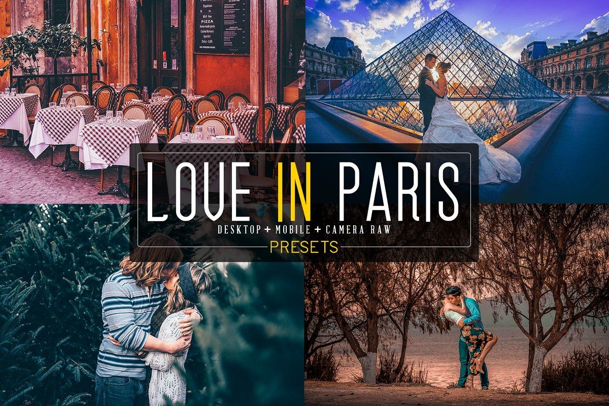 20 Love In Paris LR+DNG+ACR Presets
