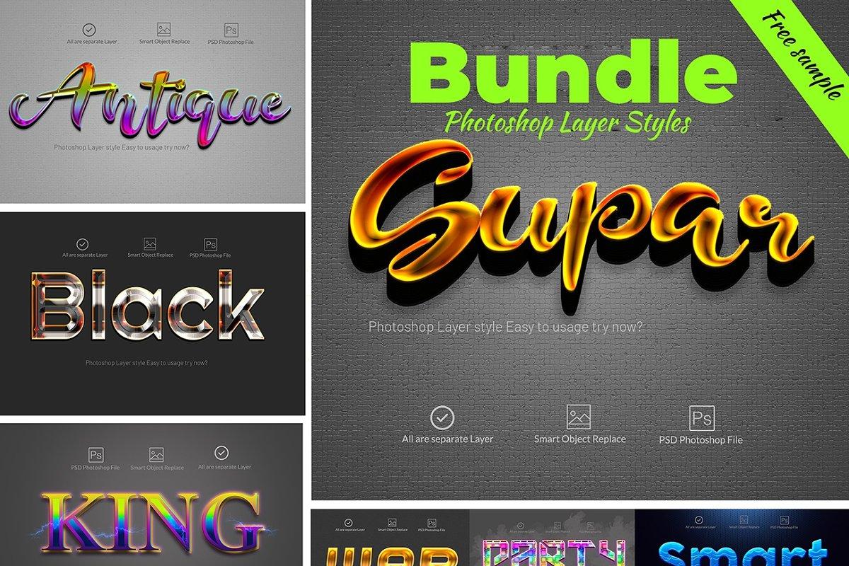 Bundle Photoshop Layer Style