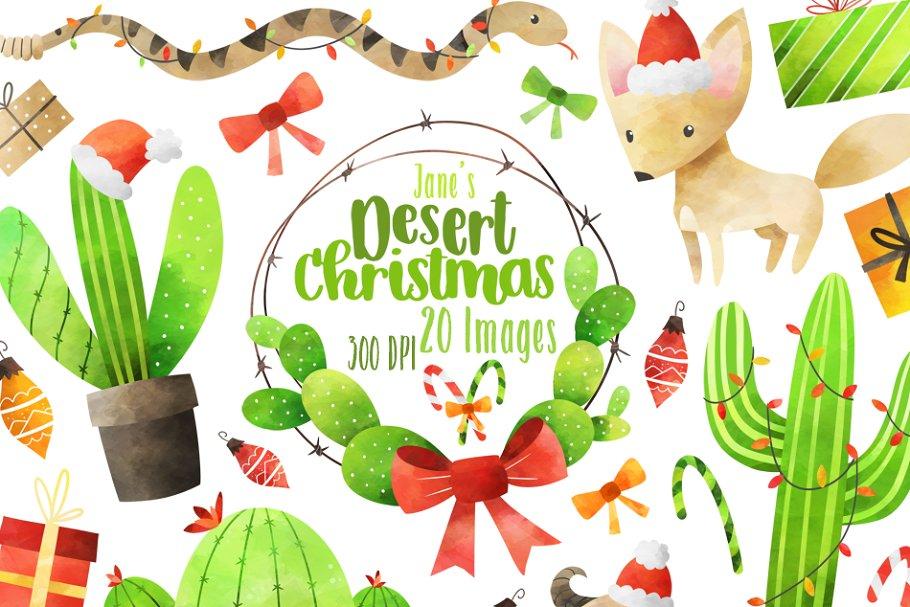Kawaii Christmas Clipart Pre Designed Photoshop Graphics Creative Market