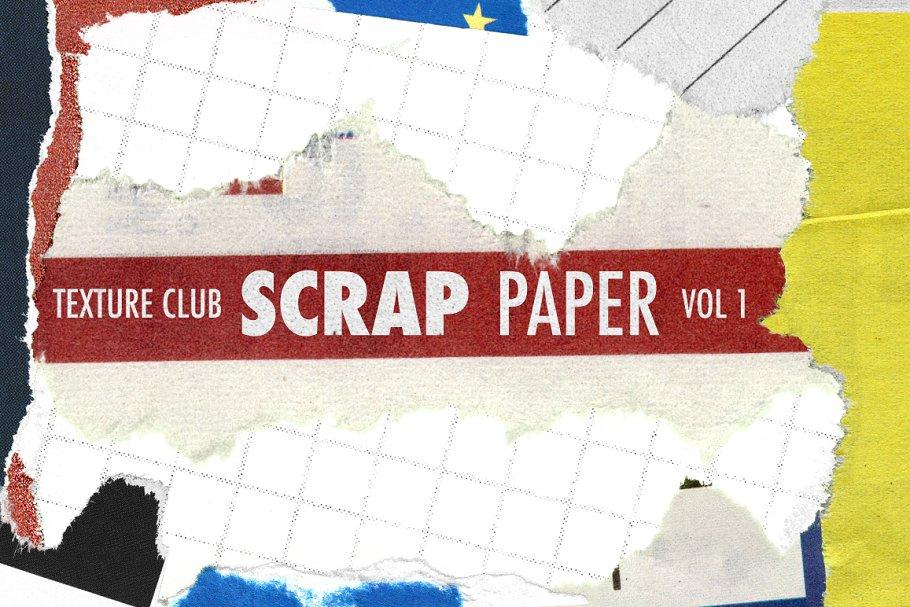 Torn Paper Scraps | Texture Club