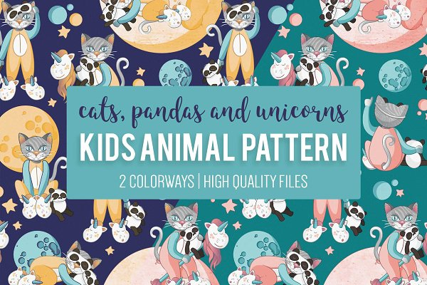 Cats, pandas and unicorns pattern