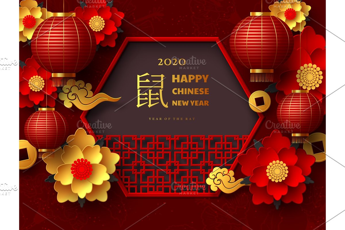 Happy Chinese New Year 2020.Happy Chinese New Year 2020