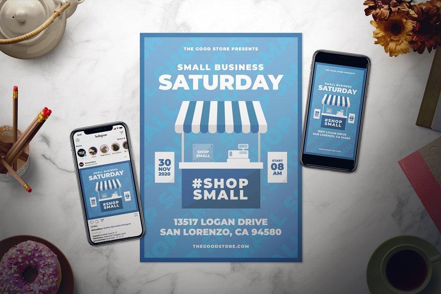 2020 Small Business Saturday.Small Business Saturday Flyer Set Flyer Templates