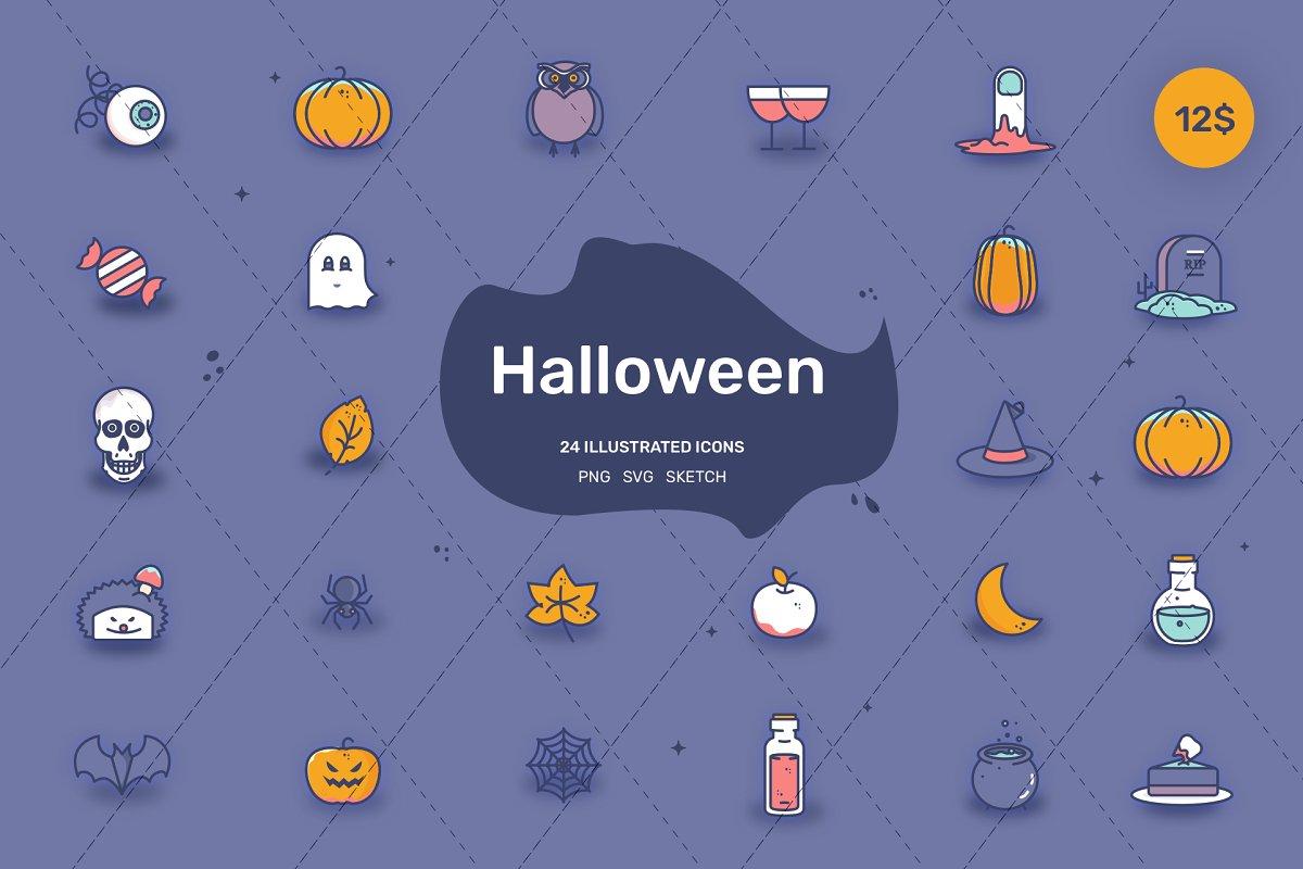 24 Halloween Illustrated Icons