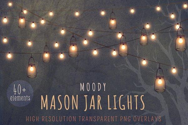 Mason jar string light clipart