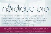Nordique Pro Cyrillic Light