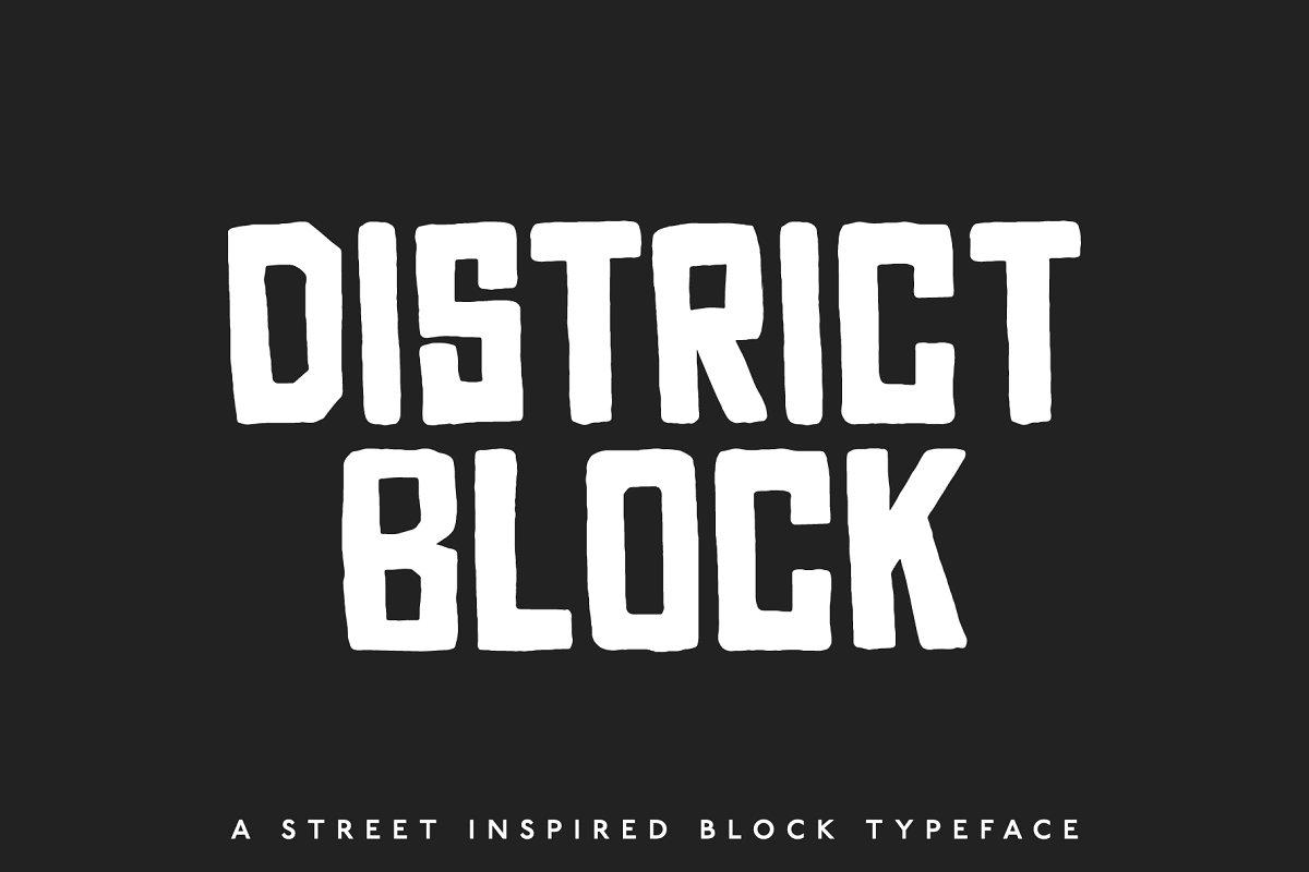 District Block — A Street Block Font