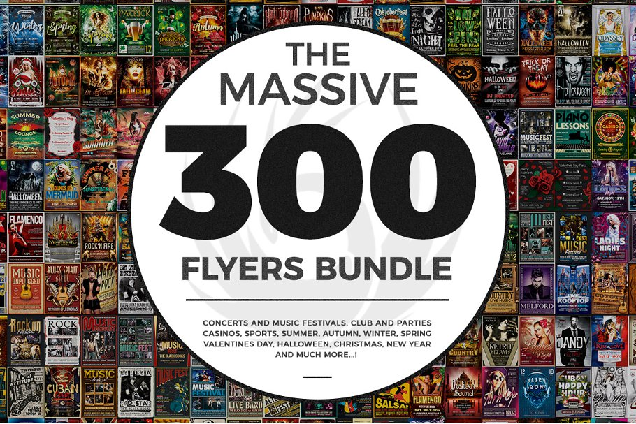 Massive 300 Flyers Bundle Vol.1