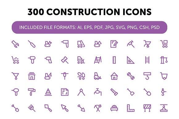 300 Construction Icons Set