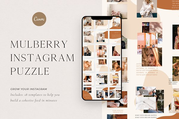 Mulberry Instagram Puzzle | CANVA