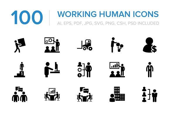 100 Working Human Icons