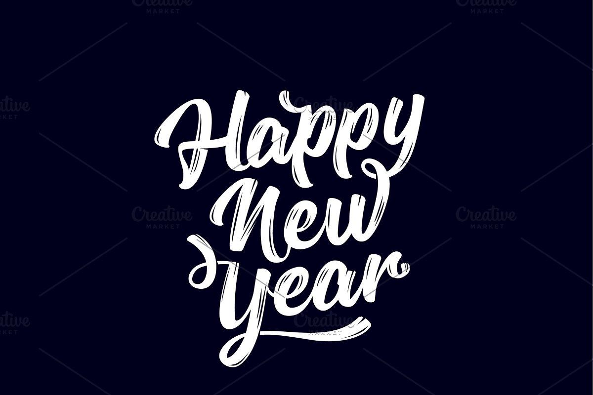 Happy New Year Text 33
