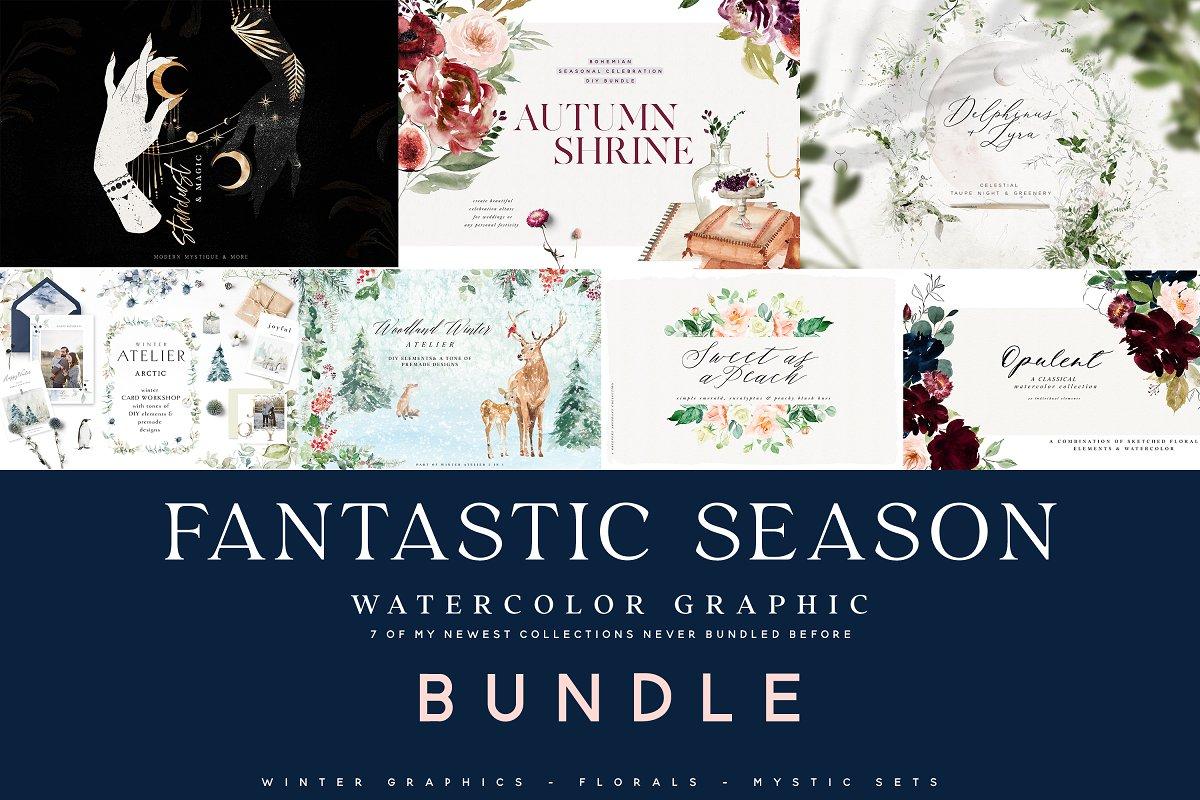 Fantastic Season Watercolor Bundle