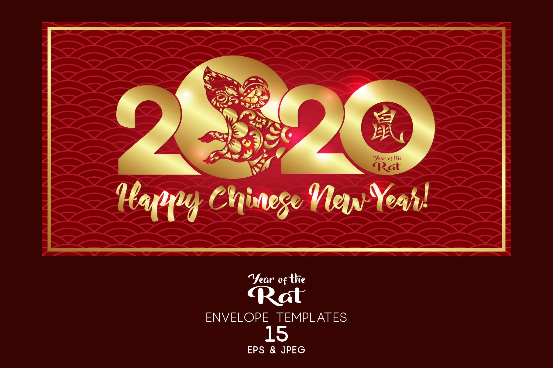 Chinese new year in 2020