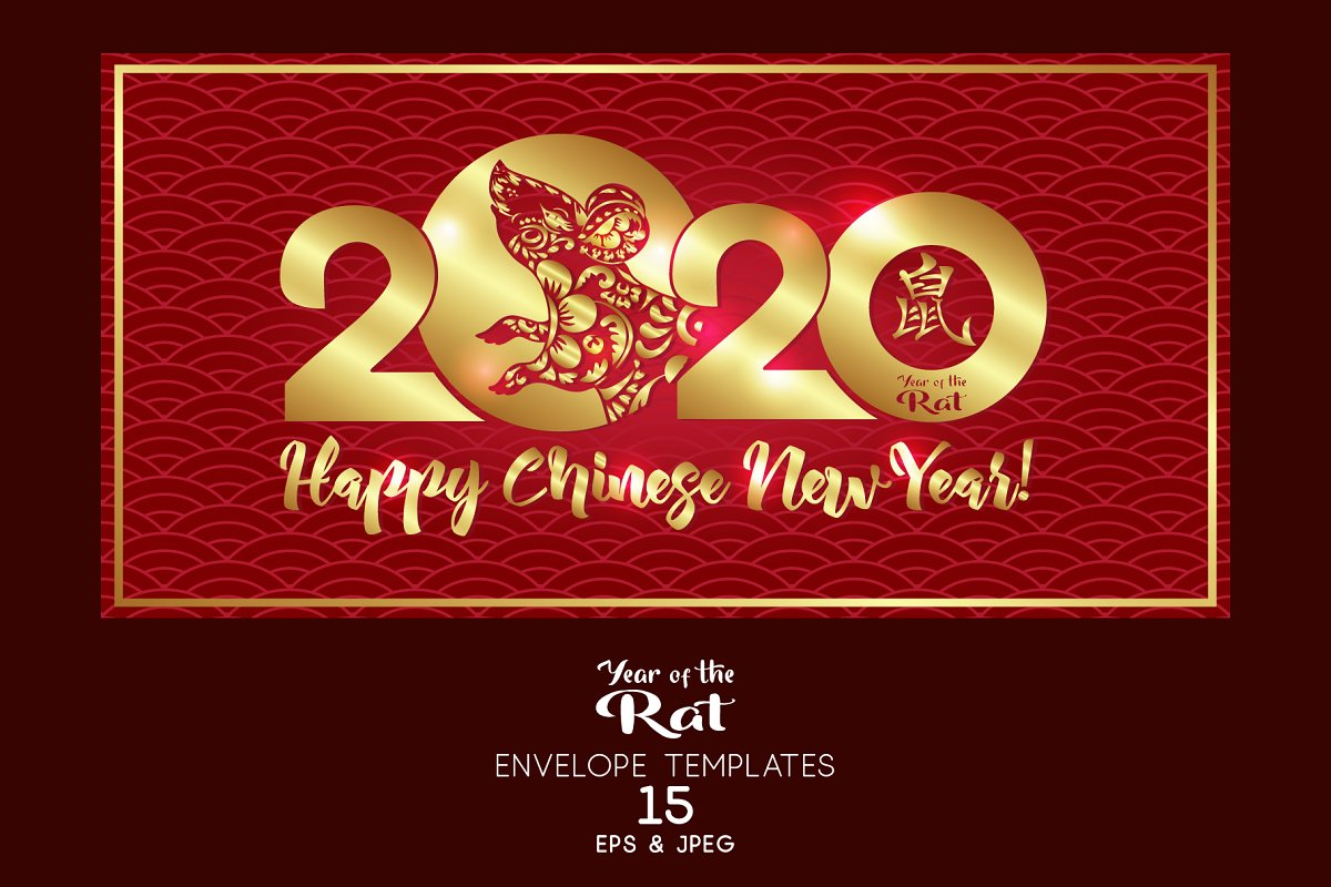 15 Cards for Chinese New Year 2020 | Custom-Designed ...