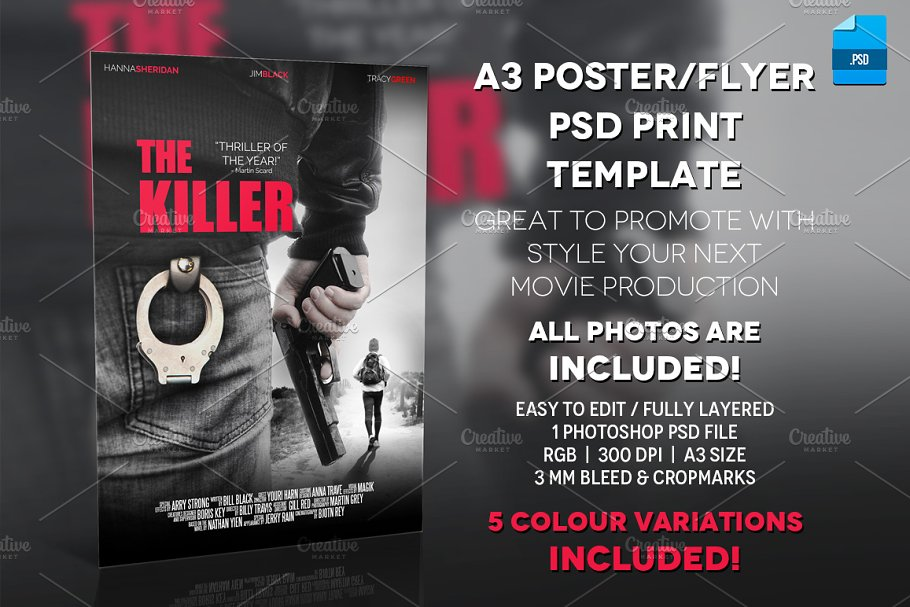 A3 - Movie Poster Print Template 3 ~ Flyer Templates