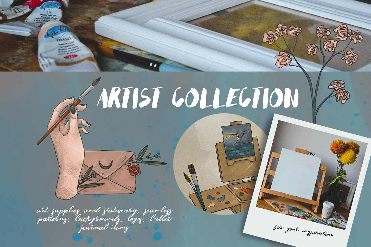 Artist collection. Art supplies in Illustrations