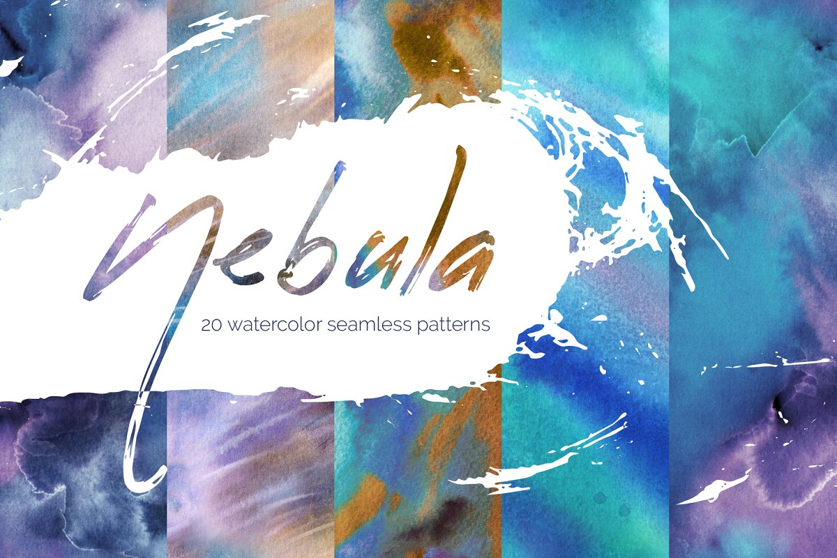 Nebula: watercolor seamless patterns