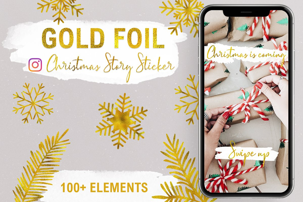 Gold Foil X-Mas Instagram Sticker