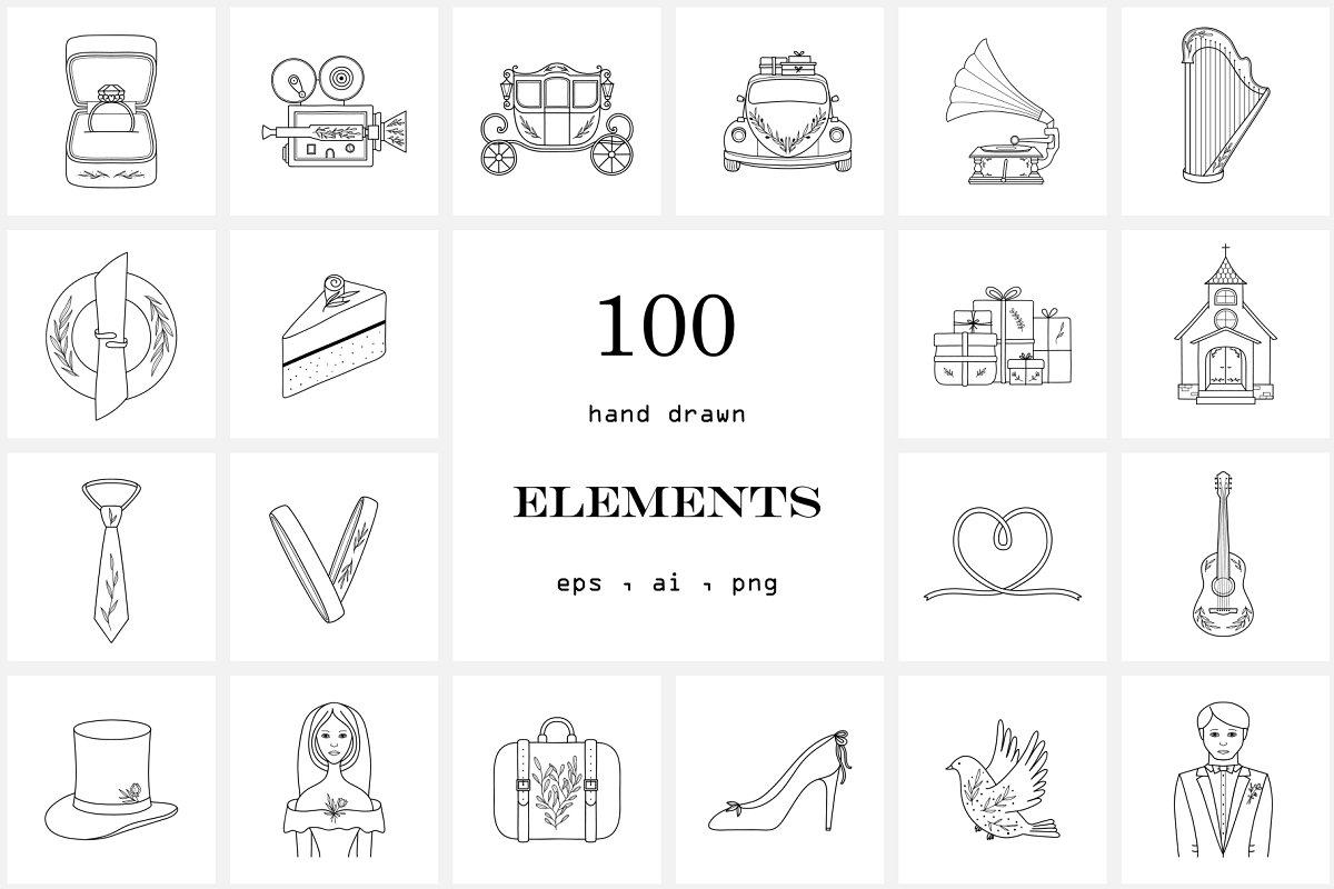 100 Hand Drawn Logo Elements.Wedding