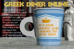 Greek Diner Inline