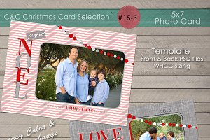 Christmas Photo Card Collection 15-3