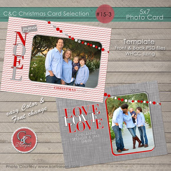 Christmas Photo Card Collection 15-3 in Card Templates
