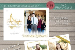 Christmas Photo Card Collection 15-8