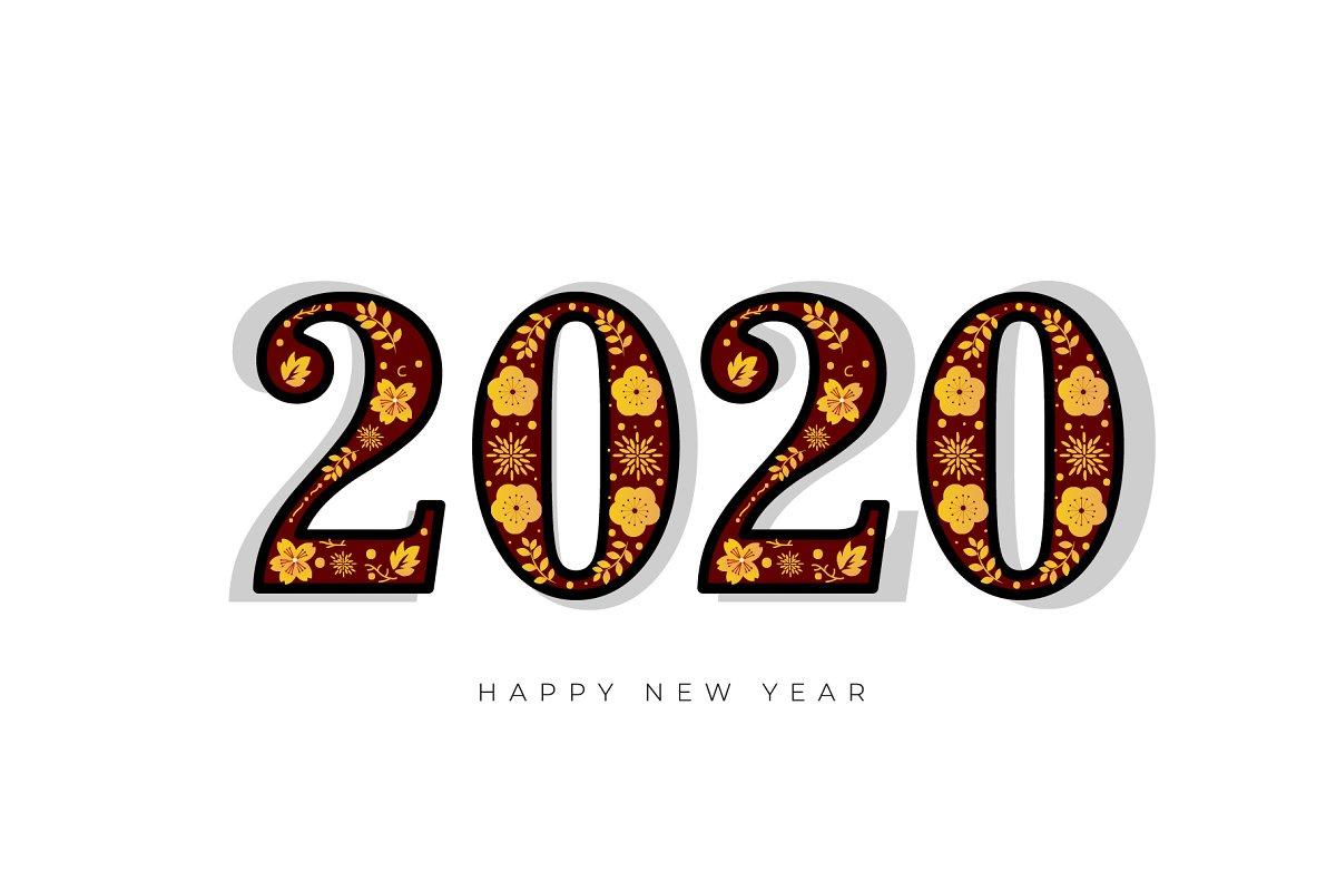 Happy new Year 2020 Glückwunschkarte für Silvester - Buy ...