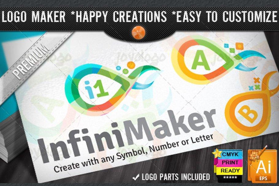 2aca4dbe6ec3b Flat 3D Infinity Logo Maker Set ~ Logo Templates ~ Creative Market