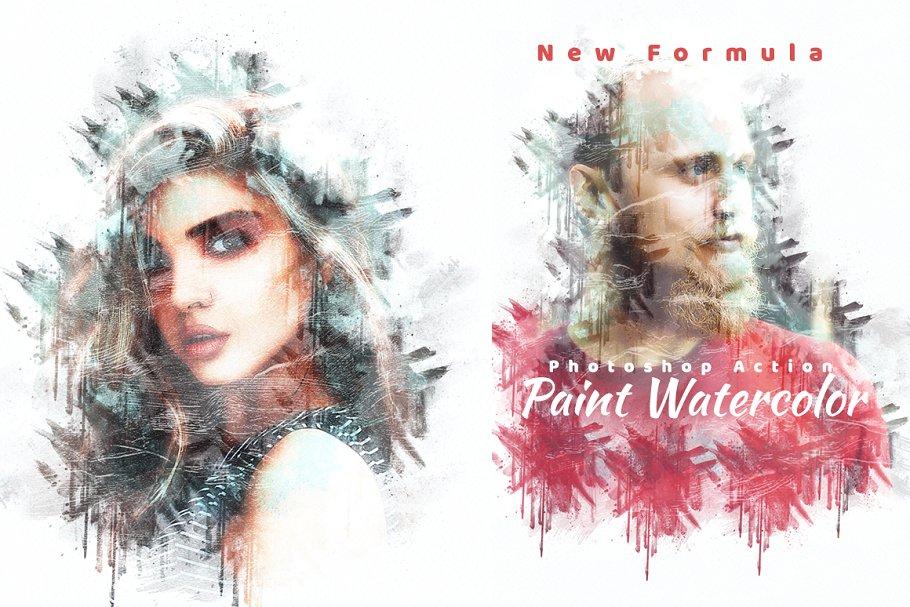 Paint Watercolor Photoshop Action
