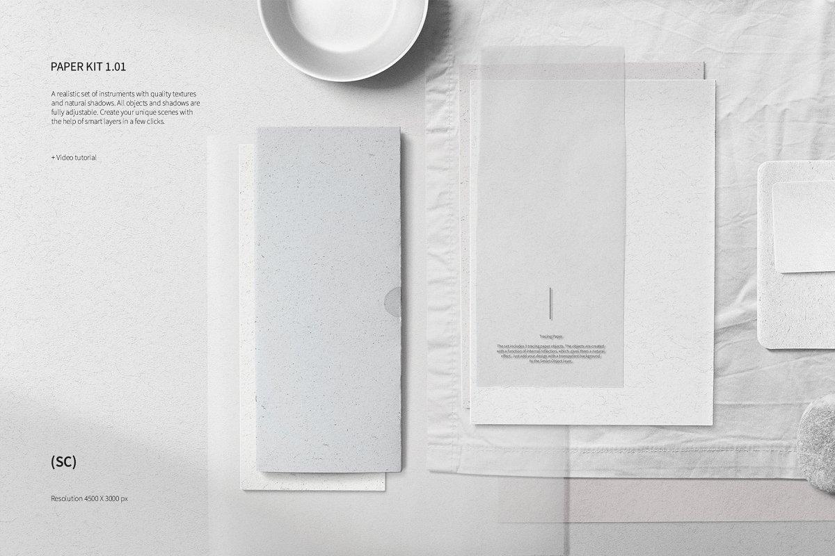 Paper Kit 1.01 ( Scene Creator )