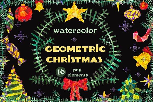 Watercolor Geometric Christmas Set