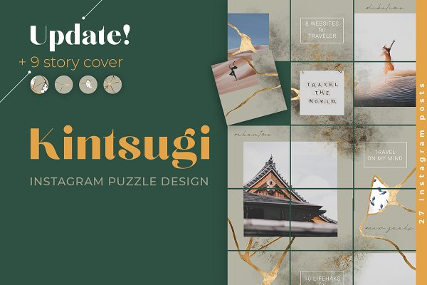 Luxury Instagram Puzzle Template