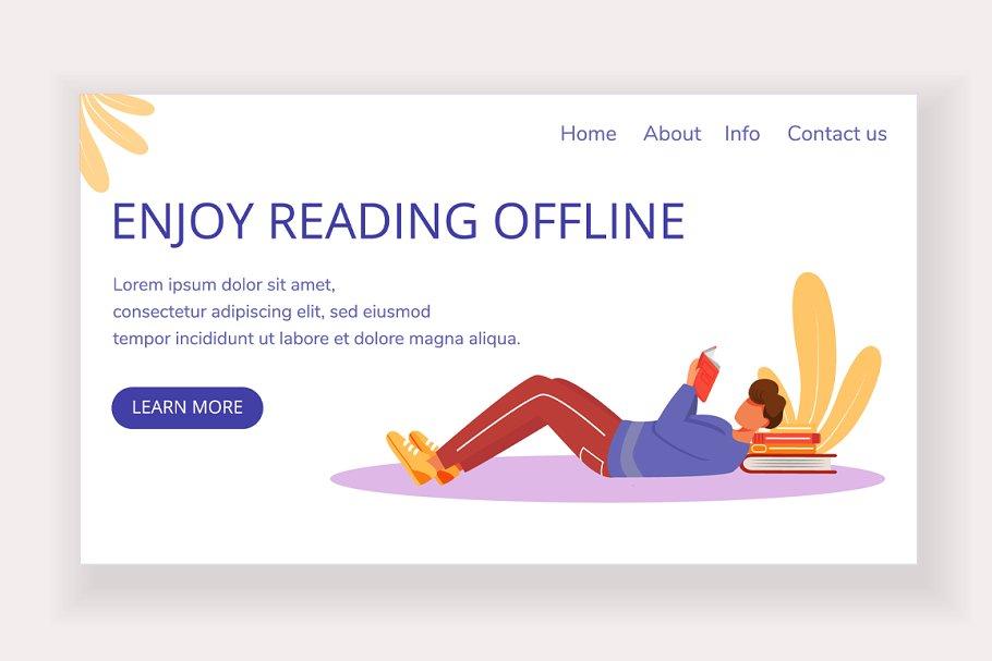 Enjoy reading offline landing page