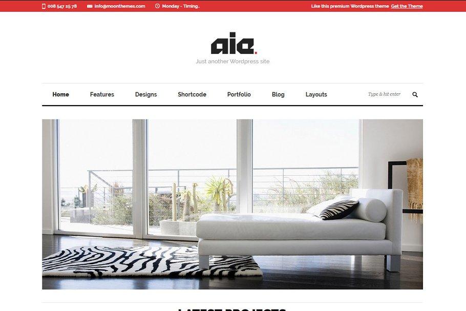 AIE - Blog - News - Magazine