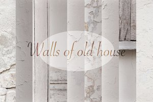 Walls of old house (9 photos)