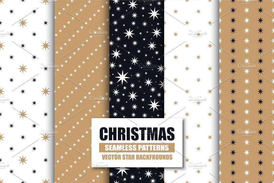 Holiday seamless star patterns