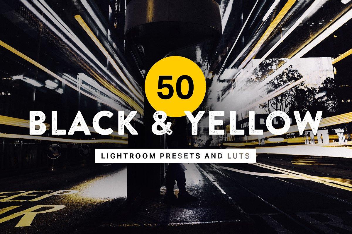 50 Black & Yellow Lightroom Presets