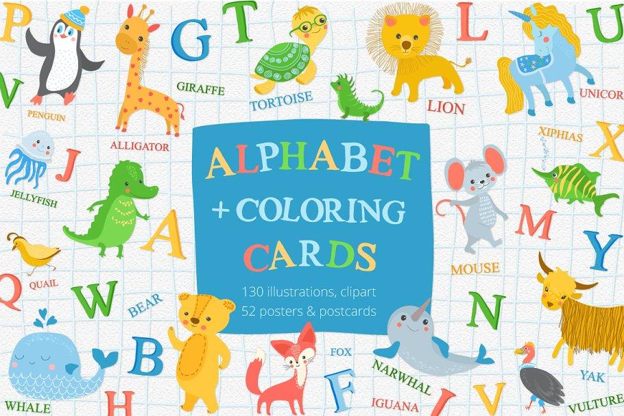 Alphabet Zoo Illustration Set
