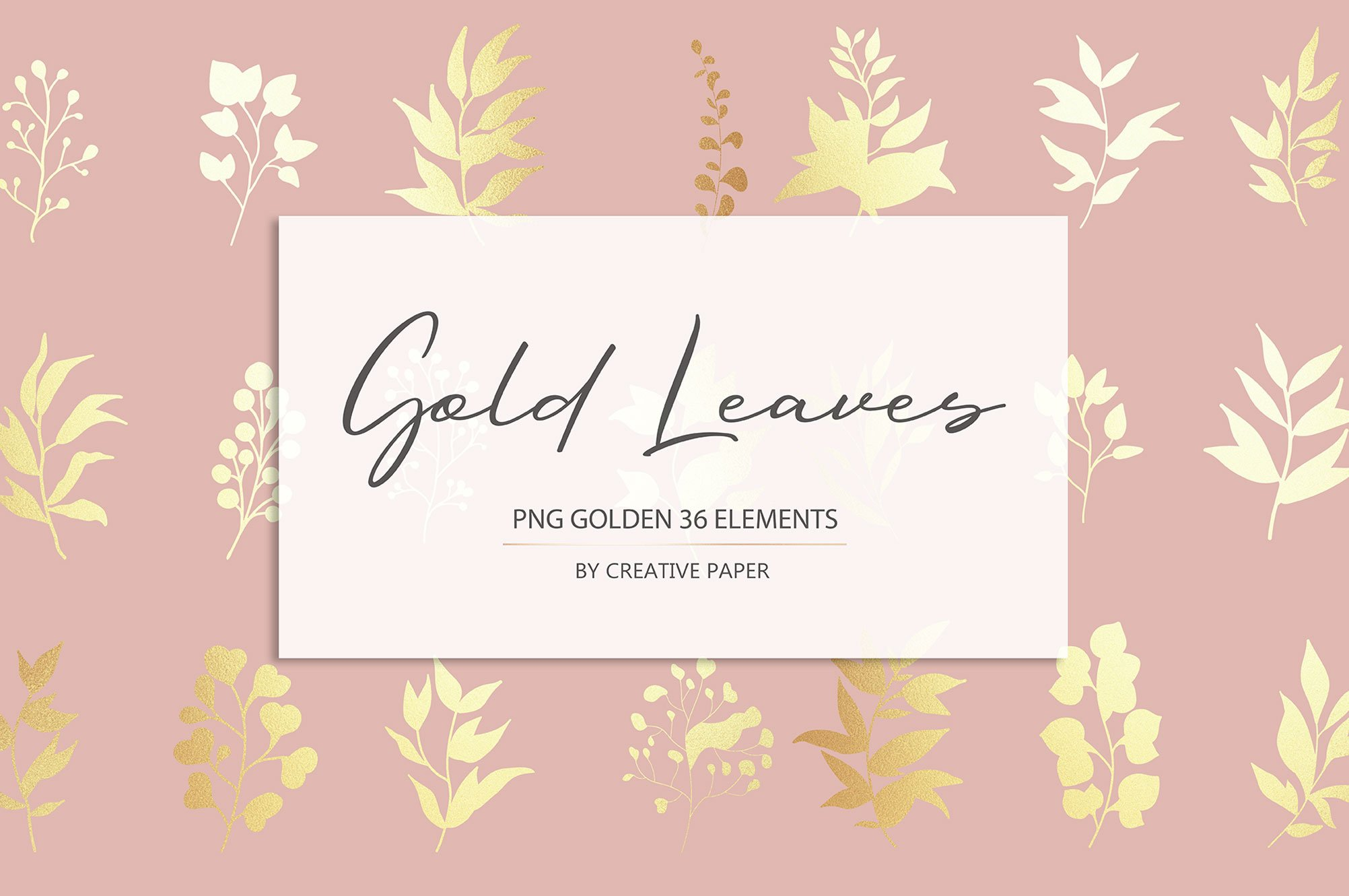 Valentine Gold Leaves Png 36 Element Creative Daddy