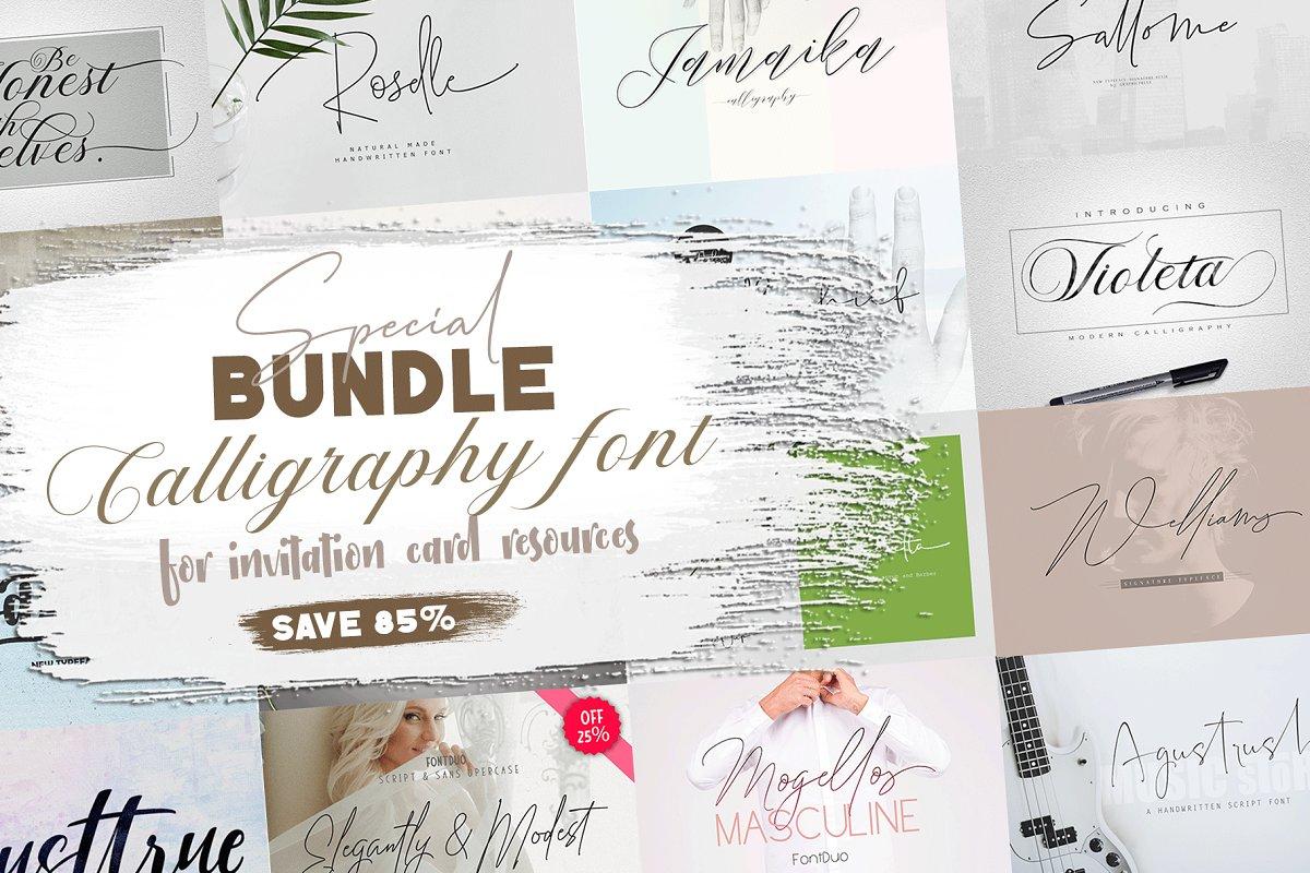 Calligraphy Special Bundle