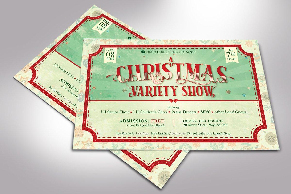 Christmas Show Flyer Template