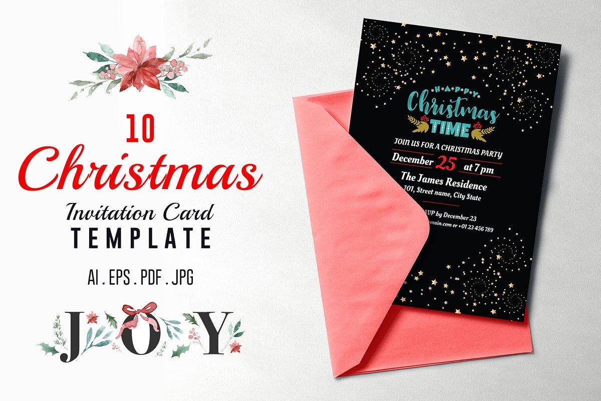 10 Christmas Invitation Templates Invitation Templates